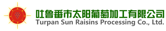Turpan Sun Raisins Processing Co., Ltd.